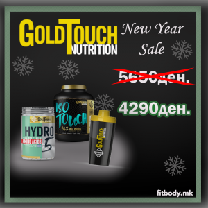 new year promo
